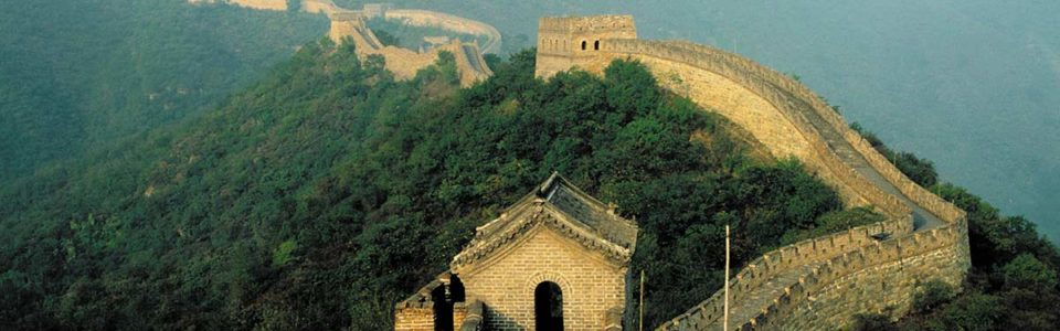 The ninth largest accounting firm in China has merged with Baker Tilly China